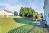 17123 Cambridge Woods Court - Photo 32