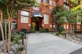 1320 Fillmore Avenue - Photo 4