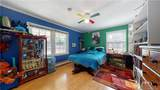 2055 10th Street Place - Photo 29