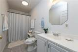 105 Tamer Road - Photo 21