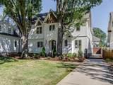 2305 Winthrop Avenue - Photo 1