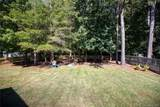 1426 Lowell Trace - Photo 9
