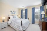 9315 Bonnie Briar Circle - Photo 24