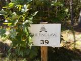 2422 Ivy Rays Way - Photo 1