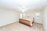 173 Oak Village Parkway - Photo 13