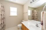 173 Oak Village Parkway - Photo 17
