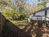 248 Old Shoals Road - Photo 5