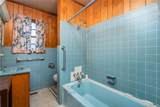 7280 Crafton Farm Road - Photo 14