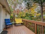 11028 Ballards Pond Lane - Photo 16