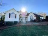 117 Grace Lynn Drive - Photo 5