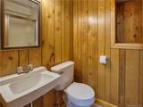206 Hickory Hill Road - Photo 38