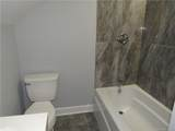 4060 Sowers Road - Photo 25