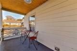 1112 Pegram Street - Photo 7