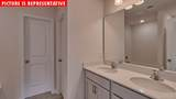 6420 Ellimar Field Lane - Photo 31