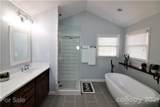 5300 Woodridge Drive - Photo 23