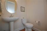 4735 Looking Glass Trail - Photo 6