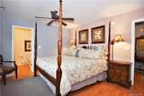 82 Old Salem Court - Photo 11