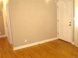 2517 Crescent Lane - Photo 5