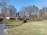 2525 Oakdale Road - Photo 40