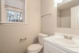205 Mohican Trail - Photo 7