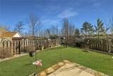 5804 Carolina Manor Court - Photo 6