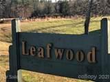 5128 Elmwood Court - Photo 2