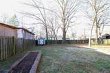 412 Union Cemetery Road - Photo 21