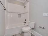 1810 Berryhill Road - Photo 32
