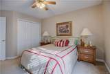 14031 Ballyshannon Lane - Photo 26