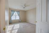 14031 Ballyshannon Lane - Photo 27