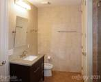 4620 Piedmont Row Drive - Photo 4