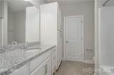 2521 Gallery Drive - Photo 17