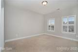 2521 Gallery Drive - Photo 23