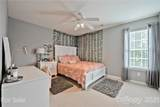 174 Stallings Mill Drive - Photo 19