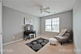 174 Stallings Mill Drive - Photo 21