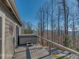 1371 Mine Mountain Road - Photo 16