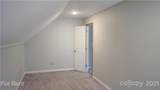 7433 Ginger Spice Lane - Photo 26