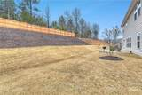 3009 Carriage Oak Way - Photo 40
