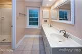7517 Red Oak Lane - Photo 13