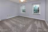 7517 Red Oak Lane - Photo 15
