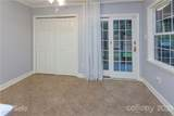 7517 Red Oak Lane - Photo 10