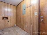 224 Forney Avenue - Photo 26