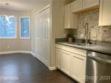 1041 Wexford Place - Photo 3