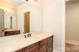 2212 Springdale Avenue - Photo 37