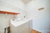 9105 Mcdowell Creek Court - Photo 7