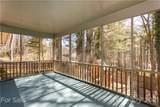 129 Jeter Mountain Terrace - Photo 11