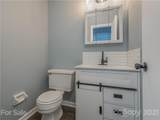 1376 Glenheath Drive - Photo 35