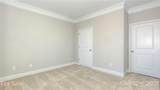 000 Summerfield Place - Photo 14