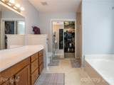 13818 Poppleton Court - Photo 38