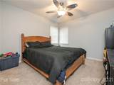 13818 Poppleton Court - Photo 41